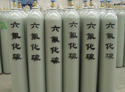 六氟化硫SF6在线监测的功能